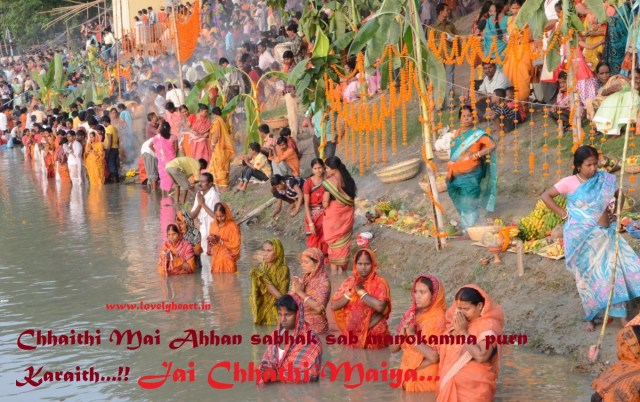 chhath puja 2015 Latest Images