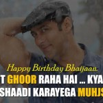 Happy Birthday Salman Khan HD Wallpaper / Images Wishes of Happy Bday Salman Bhai