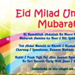 Happy Eid ul Milad un Nabi 2015 Wishes in Hindi Images/wallpaper Prophet Mohammad's Birthday