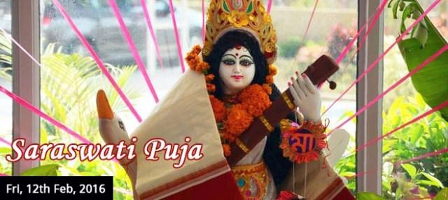 saraswati-puja 2016 Wishes Maa Saraswati Images