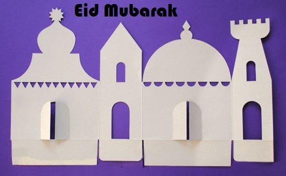 hand made eid mubarak cards designs paper cutting designs