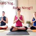International Yoga Day 21 June Images Quotes HD Wallpaper Vishva Yog Diwas Poster in Hindi