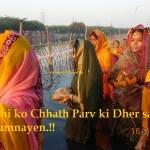 Chhath Puja 2016 HD Wallpaper Kharna/ Nahai Khai Day and Timing 2016 Chhath Puja Vidhi