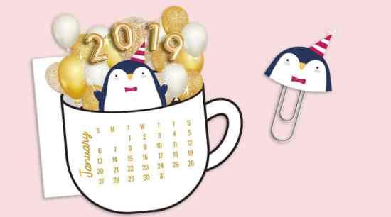 Dated or Undated: FREE printable festive penguin calendar divider die cut #planner #freeprintable #lovelyplanner