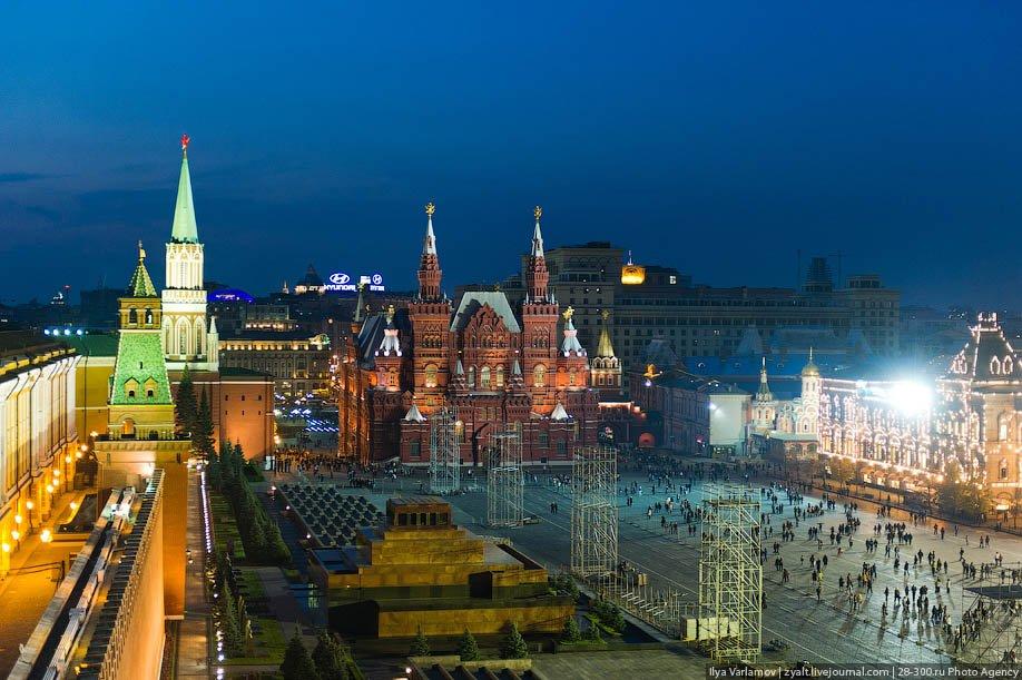 pierdere în greutate moscova rusia