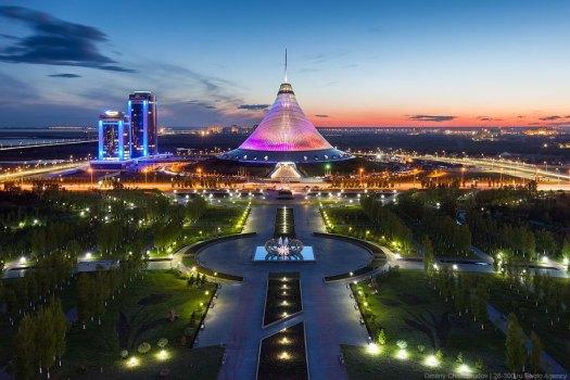 Картинки по запросу Kazakhstan - Commercial Center