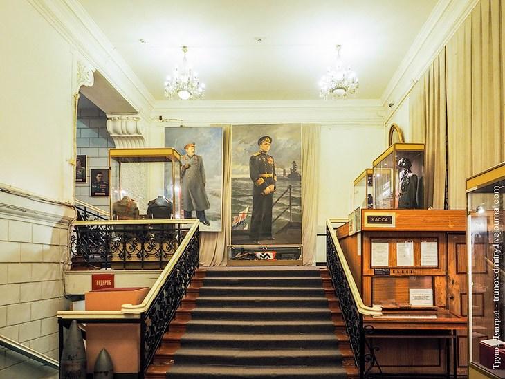 Музей блокады Ленинграда