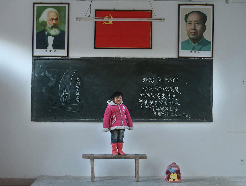 Фотография из Китая и 3-е место в категории «Портреты»