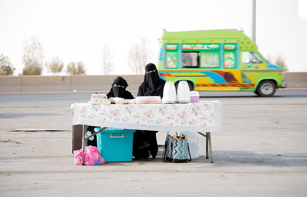 Предприниматели — Национальная премия Саудовской Аравии