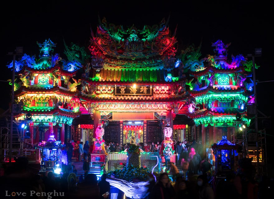 澎湖(ポンフー)烏崁の元宵節と地方創生