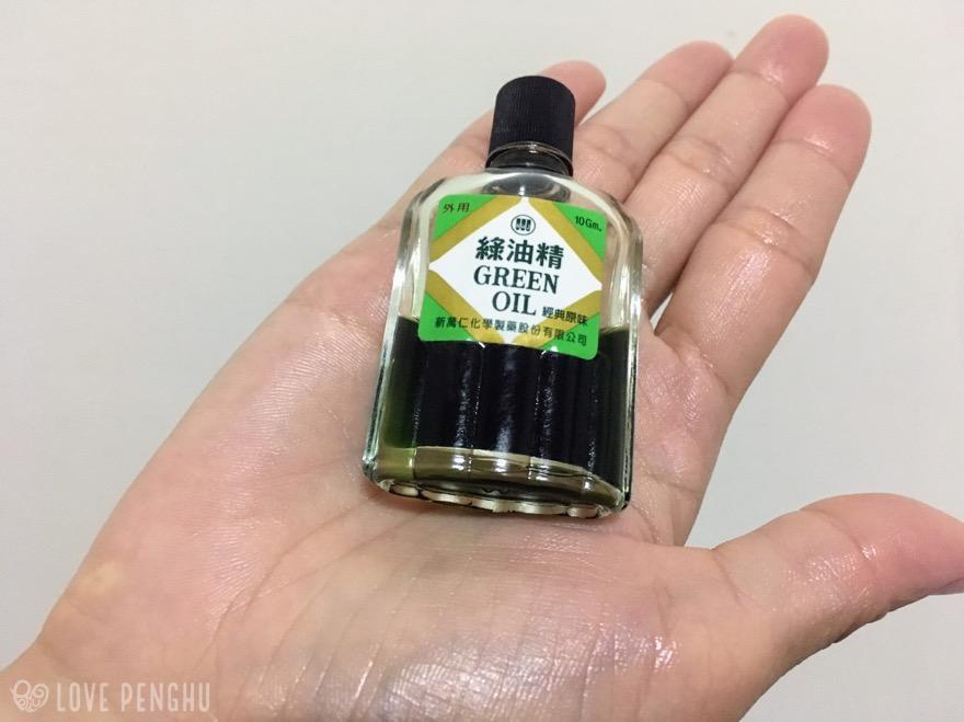 台湾人の定番オイル「緑油精」