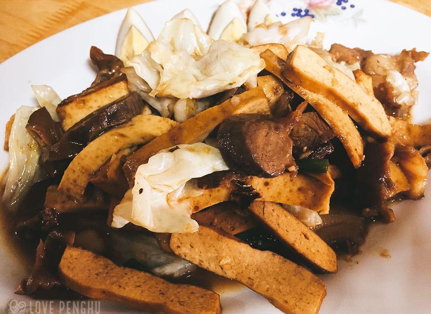 地元の人だけが知る看板のない激ウマ名店「大城北牛肉麵」でルーウェイを食べよう