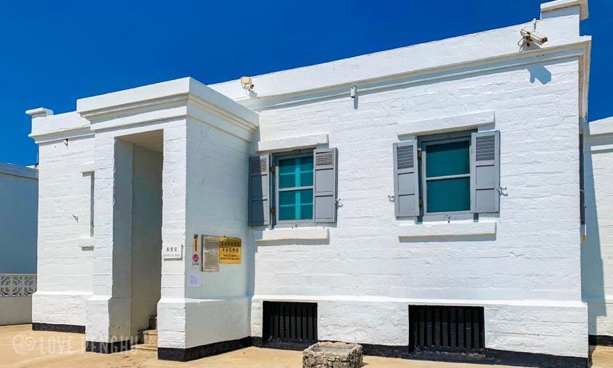ポンフーの漁翁島燈塔の灯台資料館-ラブポンフー