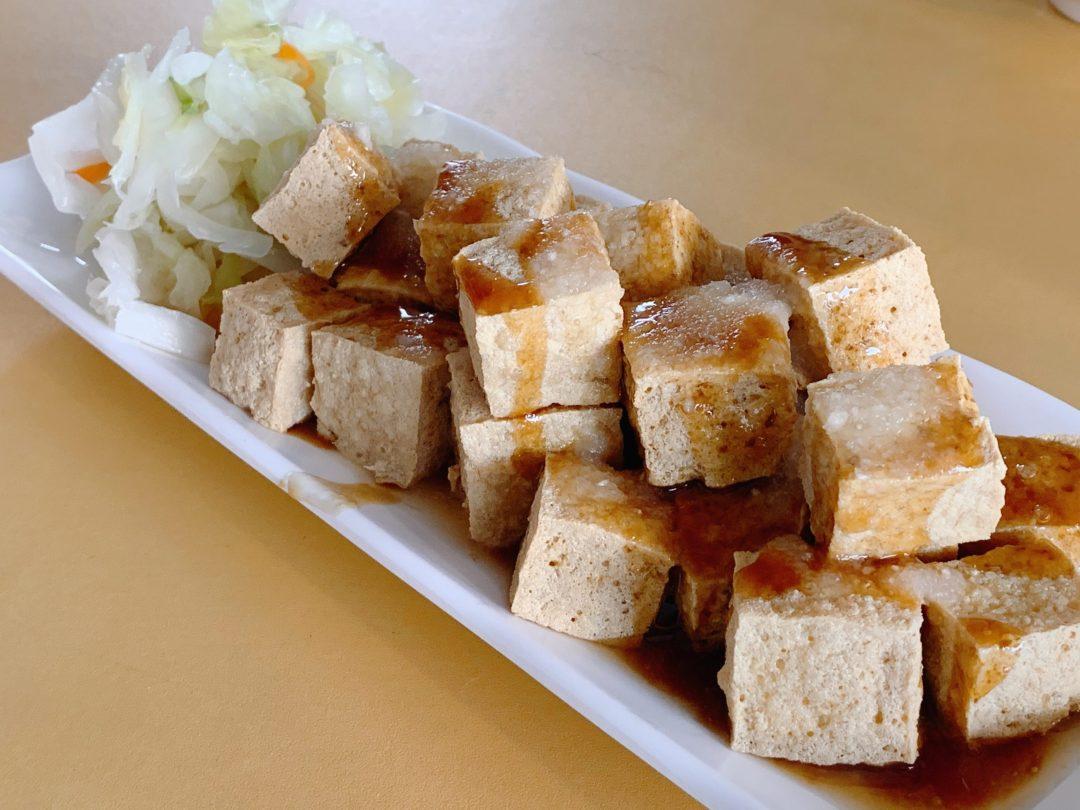 初挑戦にぴったりのサイコロ臭豆腐
