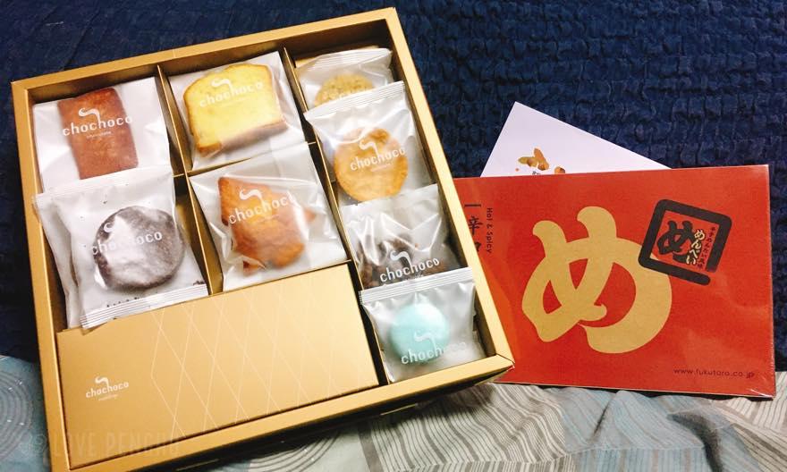 台北からのお土産