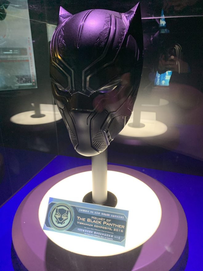 Avengers S.T.A.T.I.O.N. Black Panther