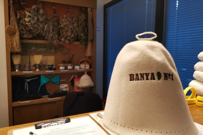 Banya No.1 reception and hat