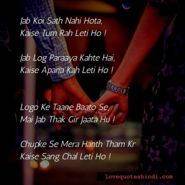best gf love quotes