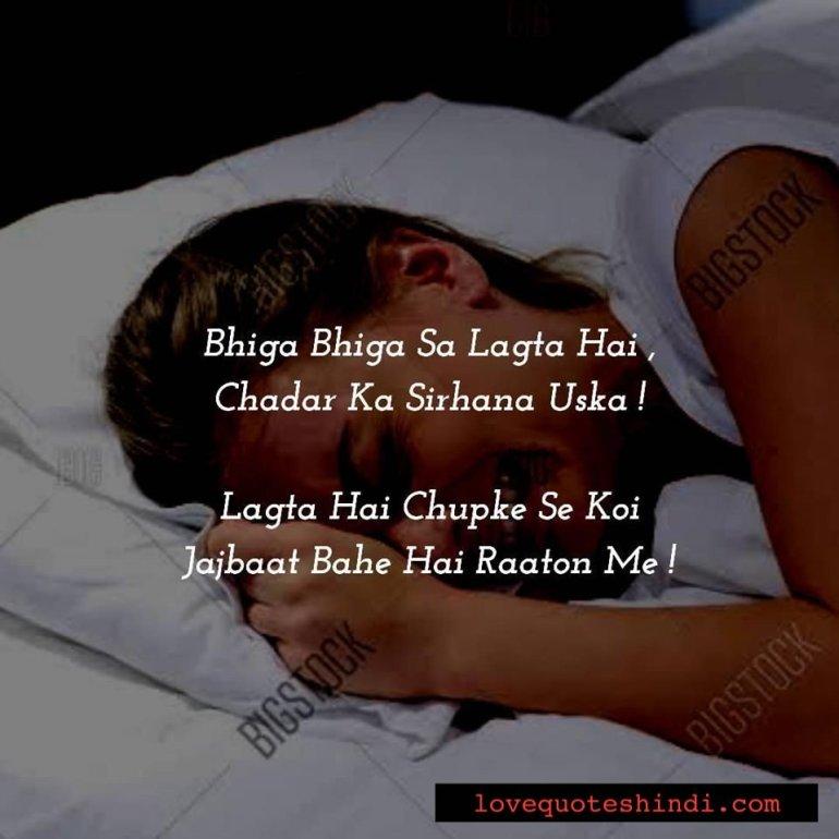 top deep love quotes Hindi