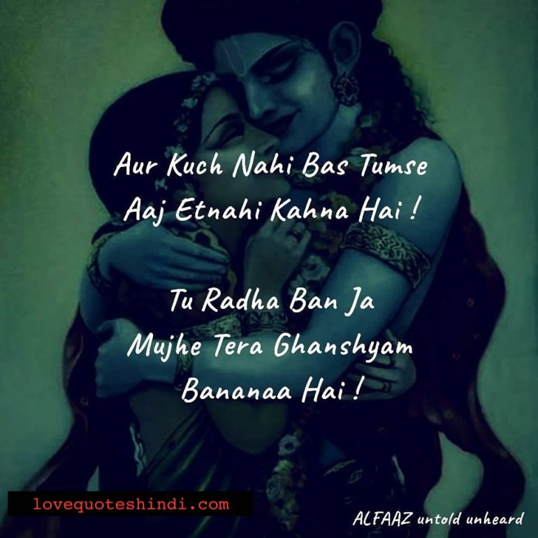 Radhe Krishna Love Quotes