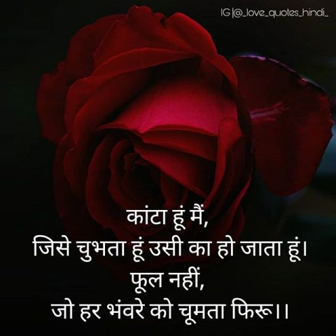 love quotes message