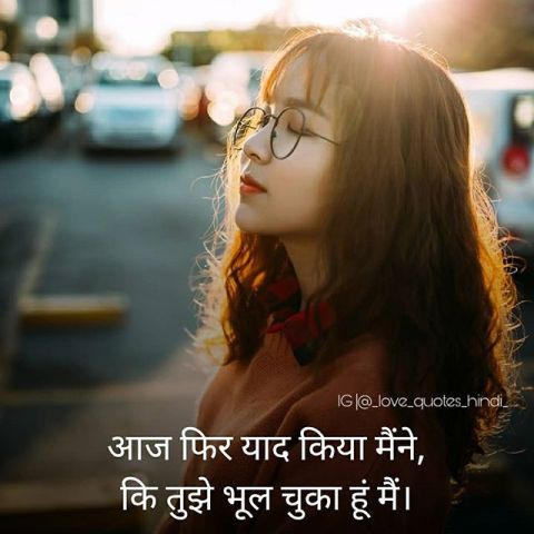 quotes message in hindi