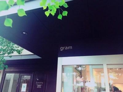 Gram 鎌倉