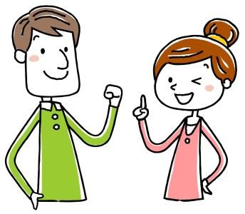 価値観を共有するカップル