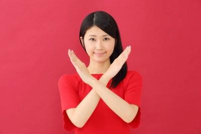 NG・若い女性