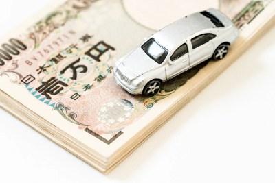 お金と自動車