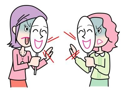 本音と建前を使い分ける女性