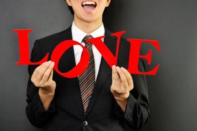 愛の言葉をきちんと伝える男
