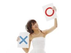 結婚して幸せになれる男の条件を考える花嫁