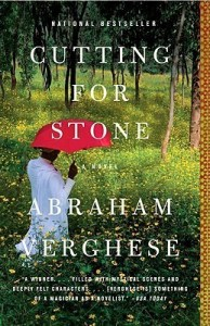 Books to Read on Rainy Day: Cutting for Stone by Abraham Verghese