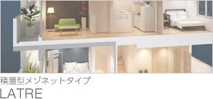 d2092711057fd3e076c353a2c6de0fee - 不動産投資するなら国家戦略特区に指定された福岡市だ!