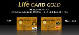 go rudo456 - ゴールドカードを有効活用しましょう