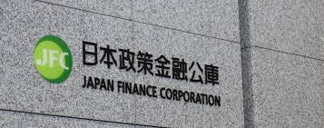 seisakukinyukouko0123 - 政策金融公庫から電話がありました。もちろん融資の件です