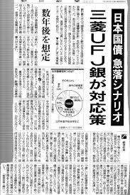 haipa infure12598 - インフレ時代到来の予感!ハイパーインフレも!!