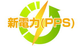 sindenryoku123 - 太陽光に替るこれからの発電事業!3300万で20%、年間660万の収入