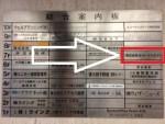 20150421213027a86 1 - バイオマス発電事業11月進捗報告(速報)