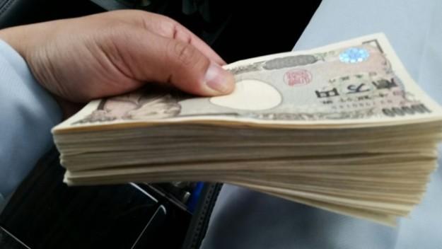 20150504000344b83 1 - 現金200万円の厚さ