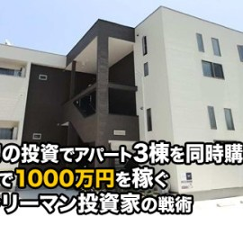113c0c5af80192a015107a721fde95c0 - 実質利益10万円以上も!年収300万でも、ふるさと納税を利用しよう