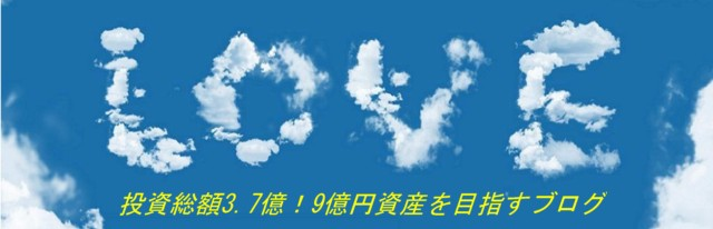 2f0b14843369ceaa55b46a5f5d91fd05 - love雲画像
