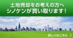 d2f072322d3a982a8a3b77f854b7fdf7 - 新築木造アパートを6000万円で購入します!