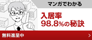 fc4d915da480e9e72cebb97eb8960867 1 - %e3%82%b7%e3%83%8e%e3%82%b1%e3%83%b388