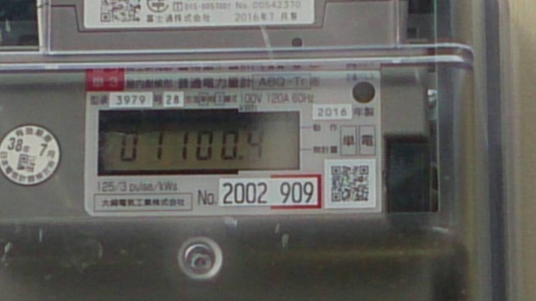 1482840938065 - 20年で4,300万円!小型風力発電所の発電実績公開