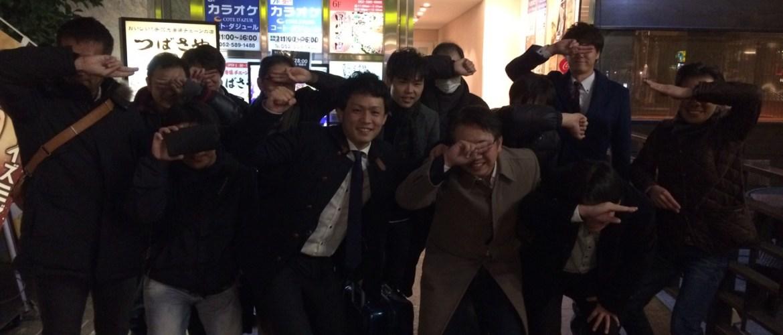 1485651421594 - ラブ☆スカイ不動産投資セミナーin名古屋!大成功