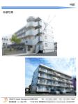 xjekS3Z3fkmNmUC1484753215 1484753301 - 東京で単身向け不動産投資したら絶対に大儲けできる!