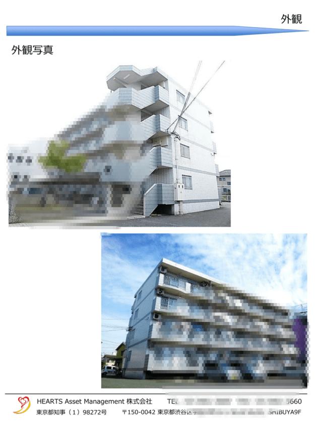 xjekS3Z3fkmNmUC1484753215 1484753301 - 築20年、超築浅1億8800万円大阪不動産物件を購入します