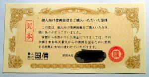 TKY201112020536 1kokusai - 国が財政破綻したらどうなるか?想像してみよう!